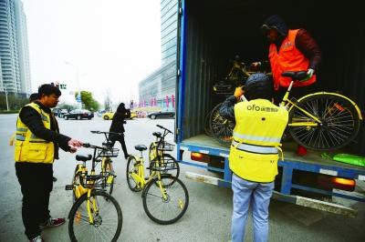 南京18万辆无牌共享单车春节前清理完毕