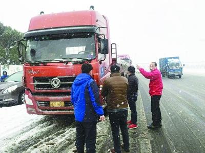 探访南京最美扫雪人:驻扎二桥43小时 分配110车融雪剂