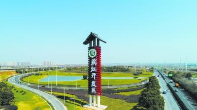 总投200亿元 中兴通讯南京滨江智能制造基地开工