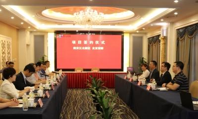 《国家集成电路产业发展推进纲要》和《中国制造2025》的出台为