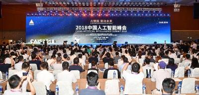 中国人工智能峰会昨在宁开幕 大咖云集精彩纷呈