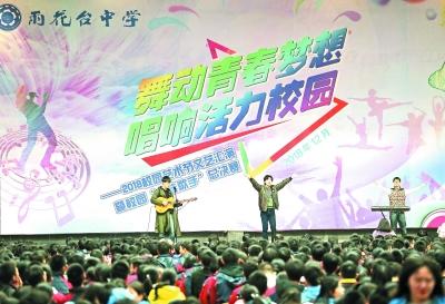 舞动青春梦想 br/> 唱响活力校园_南京日报社数字报刊