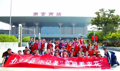 江苏小记者走进农花社区采访采风 从社区变迁看城市美好生活