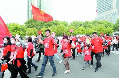 南京举办万人红色打卡健步走活动暨2021网友节开幕式